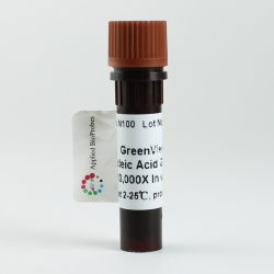 Vial of GreenView